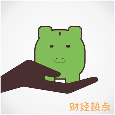 农行安邦车主信用卡挂失费是多少? 财经问答 第2张