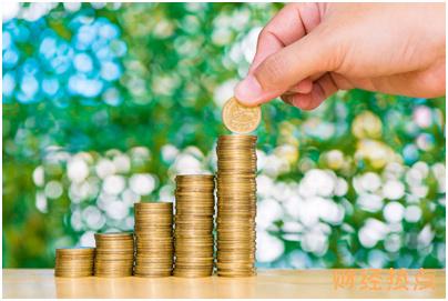 工银教师信用卡是什么? 财经问答 第2张