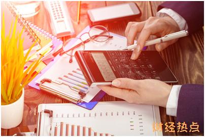 广发聪明信用卡申请需要哪些条件? 财经问答 第1张