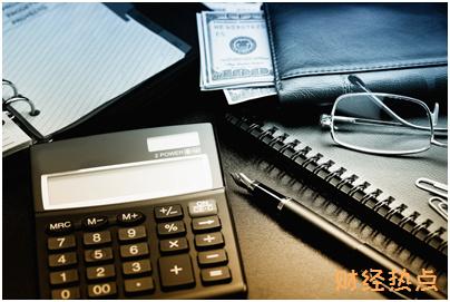 信用卡出账单之后几天还款? 财经问答 第2张