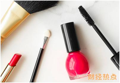 上海银行柯南独照信用卡积分规则是怎样的? 财经问答 第1张