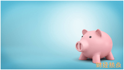 平安由你卡全民突击信用卡超限费是多少? 财经问答 第1张