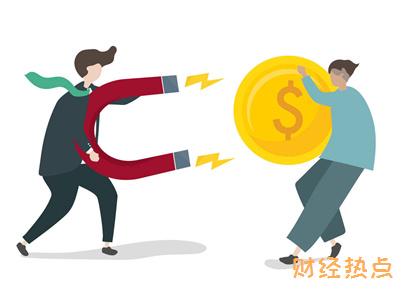 工行五星级客户信用卡额度高吗? 财经问答 第3张
