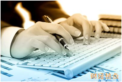 光大银联龙腾联名IC白金信用卡申请有什么条件? 财经问答 第3张