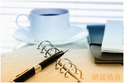 上海银行柯南独照信用卡补卡费是多少? 财经问答 第1张