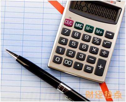 民生华润通联名信用卡的取现手续费是多少? 财经问答 第1张