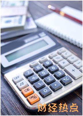 广大银行季季盈产品1的理财期限是多久? 财经问答 第1张