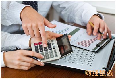 中信银行信用卡密码如何设置? 财经问答 第1张