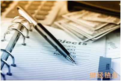 杭州银行信用卡汽车分期的条件是怎么样的? 财经问答 第2张