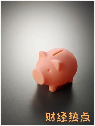 光大淘票票酷黑联名卡申请贷款需要哪些材料? 财经问答 第2张