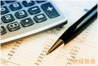 杭州银行信用卡灵活分期申请金额是多少钱? 财经问答 第2张