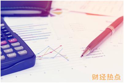 交通银行华润苏果信用卡积分规则是什么? 财经问答 第2张