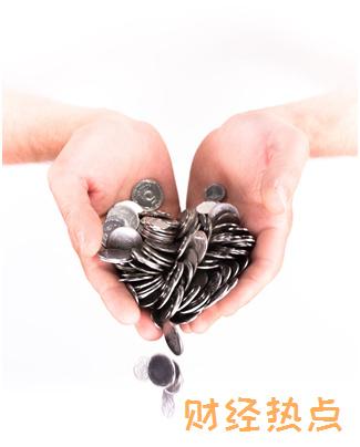 信用卡柜台激活流程是怎样的? 财经问答 第2张