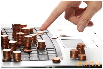 使用华夏信用卡在携程预定机票享受积分吗? 财经问答 第1张