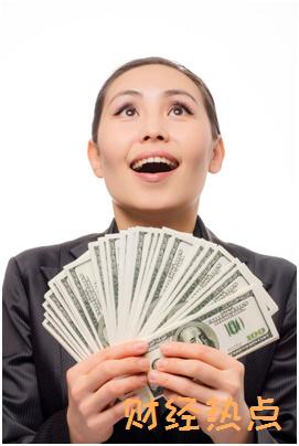 浦发哈登主题信用卡分期手续费是多少? 财经问答 第1张