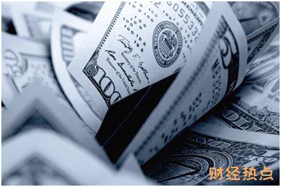 平安附加长期意外伤害保险特定轻度疾病保险金的保额是多少? 财经问答 第2张