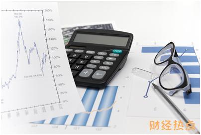 捷信退货后对我的贷款有什么影响? 财经问答 第3张