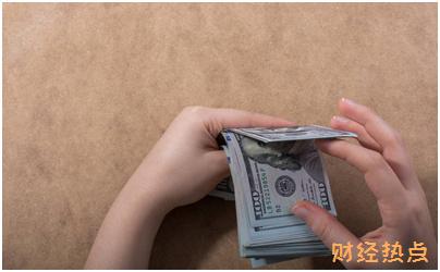 广发南航明珠金卡还款金额是多少? 财经问答 第2张