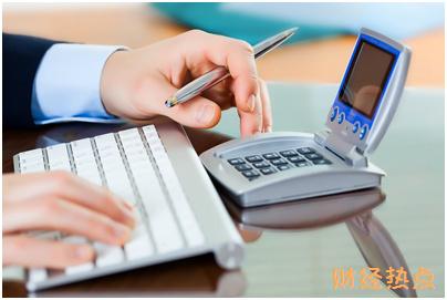 如何申请中信银行信用卡延迟还款? 财经问答 第3张