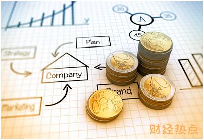 再次申请捷信贷款的条件是什么? 财经问答 第3张