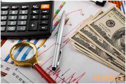 光大炎黄IC信用卡申请有什么条件? 财经问答 第2张