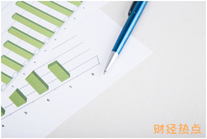 上海银行银联标准白金信用卡申请材料有哪些? 财经问答 第1张