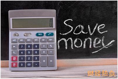 交通银行蓉城信用卡积分如何兑换? 财经问答 第1张