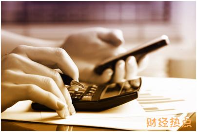 平安银行信用卡邮购商品从订单成功核准到拿到商品,一般需要多长时间? 财经问答 第2张