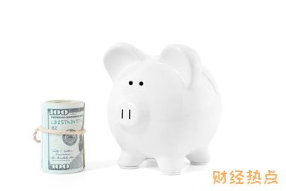 支付宝老板用工保的投保对象有哪些? 财经问答 第1张