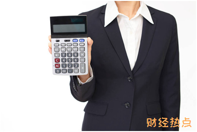 中信银行信用卡办理分期购物会占用信用额度吗?当前可用额度不足是否还可以订购? 财经问答 第2张
