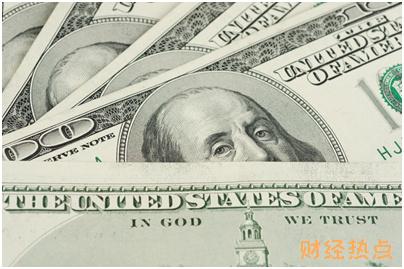 供应链金融在采购阶段的融资模式是 财经问答 第2张