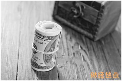 2018建行信用卡面签通过率高吗? 财经问答 第1张