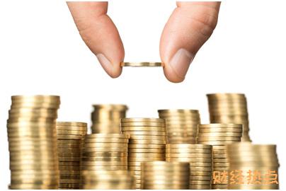 米米贷借款额度有多少? 财经问答 第1张
