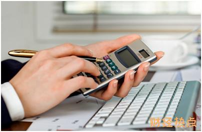 上海银行银联标准白金信用卡申请条件是什么? 财经问答 第2张