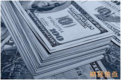 京东跨境支付的支付流程是怎样的? 财经问答 第3张