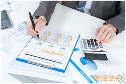 工行信用卡专享提额是固定额度还是临时额度? 财经问答 第3张
