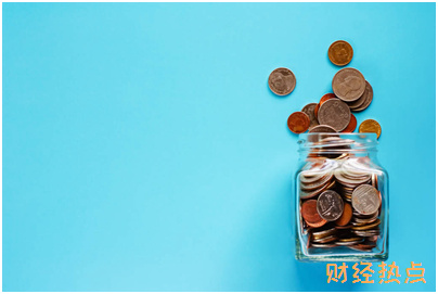 中国银行无限信用卡有哪些特色服务? 财经问答 第1张