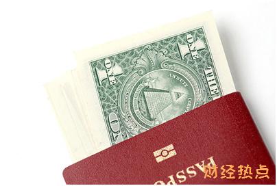 平安赢越人生年金保险分红型关爱保险金的保额是多少? 财经问答 第3张