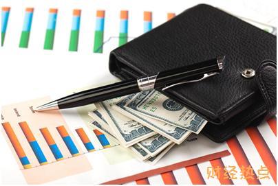 信用卡消费退款没到账怎么办? 财经问答 第2张