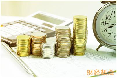 交通银行蓉城信用卡有哪些免费的还款方式? 财经问答 第2张