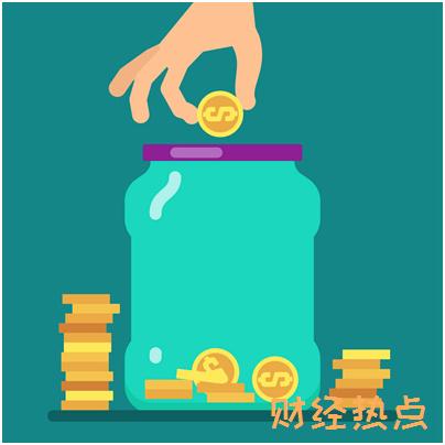 往信用卡里存钱会有什么影响? 财经问答 第3张
