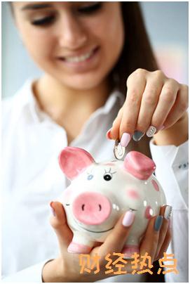 小树时代银行卡充值失败是什么原因? 财经问答 第2张