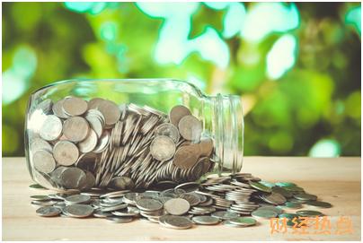 网筹金融里面投资金额是否有限制? 财经问答 第3张