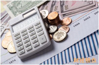 平安香港旅游卡超限费是多少? 财经问答 第3张