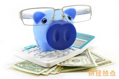 如何查询中信银行信用卡申请进度? 财经问答 第3张