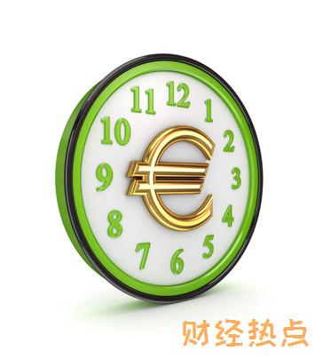 轻易贷如何开通申请网上银行? 财经问答 第2张