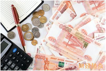招商银行预借现金是怎么收费的? 财经问答 第1张