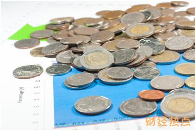 交通银行TESCO乐购卡金卡当中存入金额超出欠款的部分会怎么收取? 财经问答 第3张