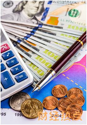 信用卡额度低注销重新申请有用吗? 财经问答 第3张